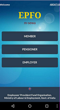 EPFO UAN Android mobile app