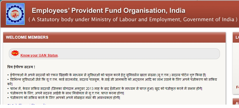 How to check epf universal account number uan status online - Can i check my post office account online ...